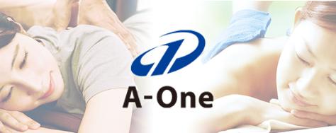 株式会社A-One