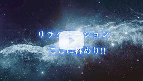 I feeling動画