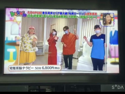 TBSテレビ「王様のブランチ」でご紹介いただきました。