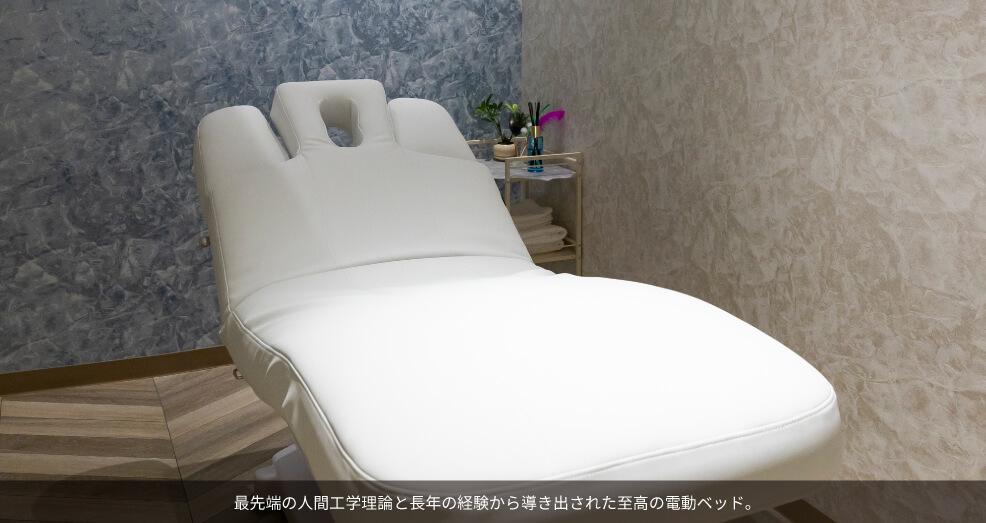 最先端の人間工学理論と長年の経験から導き出された至高の電動ベッド。